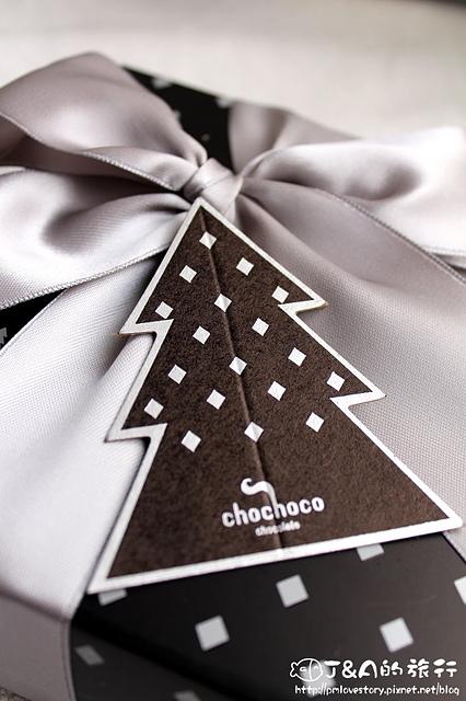 【台中♥宅配】Chochoco–法式生巧克力蛋糕捲,冰淇淋般的口感令人著迷!
